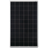 12V 285W complete boat solar kit with SunSolar solar panel, MPPT controller and boat swivel mountings