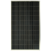 12V 250W Budget solar kit with Perlight USED panel, Tracer MPPT controller and mountings etc