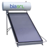 Flat Plate Solar Thermal Collector with 150L Integrated water tank
