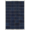 12v Small 100W Mono Solar Panel Kit with budget MPPT Charge Controller, ABS Mounting, CT1, Fusing & Cables