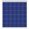 12v 50W Solar Panel Kit with Charge Controller, Mounting & Cable